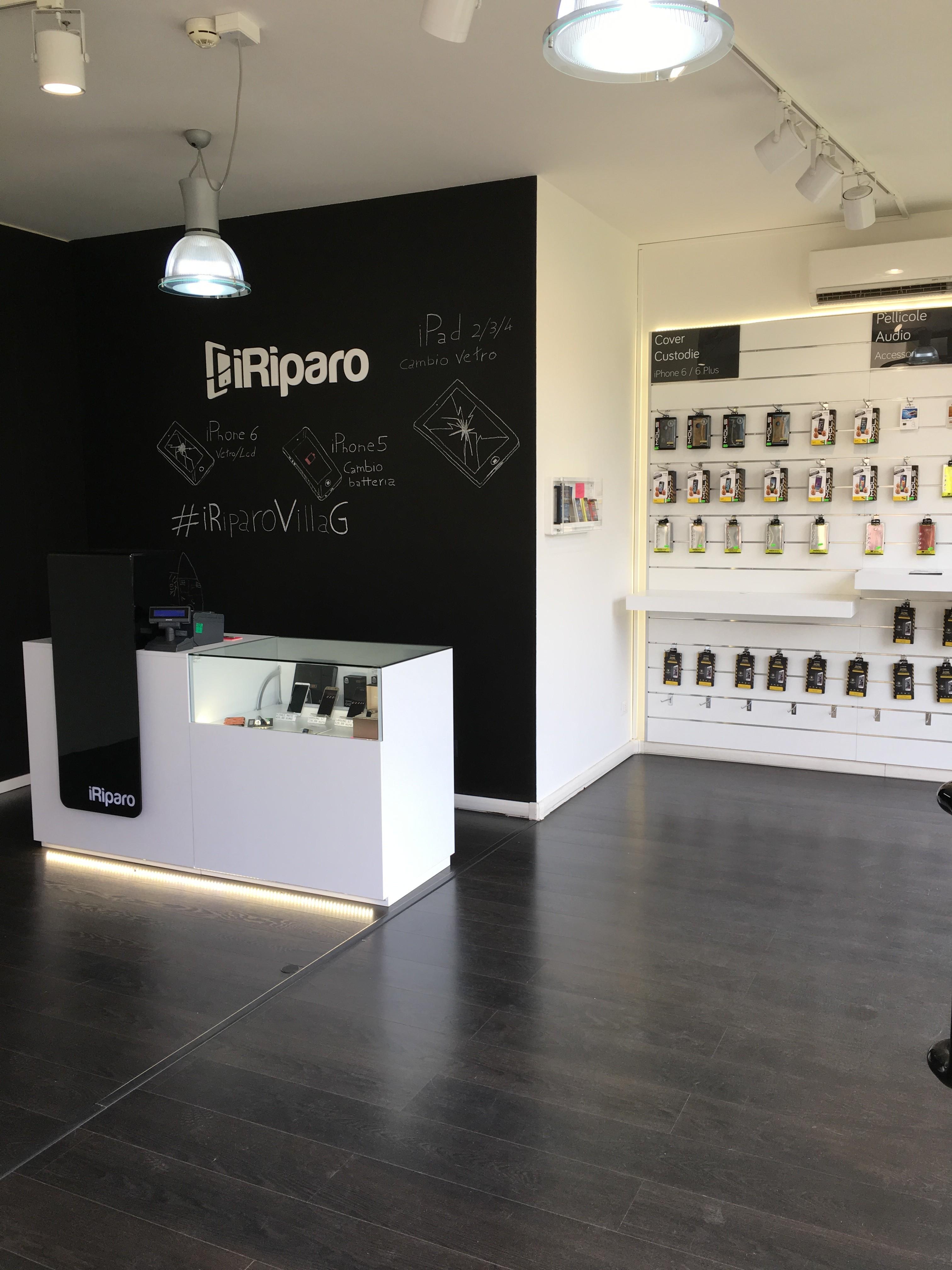 iriparo-store_4